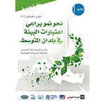 MED 2012 Report on Green Growth in the Mediterranean
